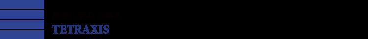 濱﨑公認会計士税理士事務所/合同会社テトラアクシス